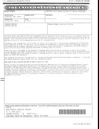 i 612 j1 j2 212e waiver approval notices