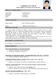 Food And Beverage Supervisor Resume Bar Supervisor Cv