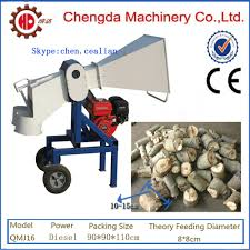 compare prices on wood chipper machine online shopping buy low