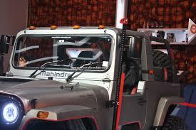 mahindra thar 2016 mahindra thar daybreak edition customized vehicle 2016 auto expo