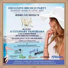 villa azur u0026 james beard award chefs present all day mykonos event