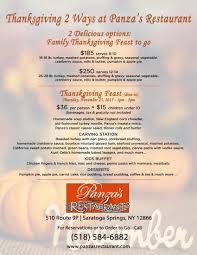 panza s restaurant thanksgiving menu