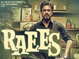 watch online raees 2017 full hd movie trailer raees 2017 fan teaser trailer 2 srk mahira khan youtube