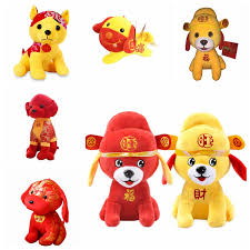 new year stuff china new year toys wholesale alibaba