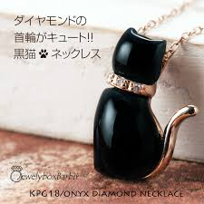 elegant black necklace images Barbir onyx black diamond collar black cat necklace boasts and jpg