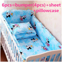 Mickey Mouse Baby Bedding Online Get Cheap Baby Boy Cot Bedding Sets Aliexpress Com
