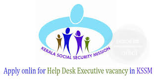 social security help desk kerala classified kerala social security mission recruitment 2017