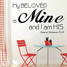 i am my beloved song of solomon 2 16 vinyl wall decal my beloved is mine and i