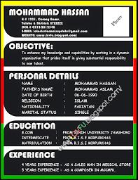 download latest resume format new resume format 2014 resume format and resume maker new resume format 2014 new resume format 2014 good resume examples resume formats 2014 2014 resume