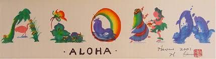 name translations into hawaiian maddies bday