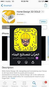 العراب لنصائح البناء alhulafa twitter