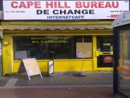bureau de change cape hill bureau de change ltd bureau de change in smethwick b66