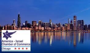 Seeking Chicago America Israel Chamber Of Commerce Chicago Seeking Student