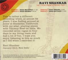 ravi shankar living room sessions part 1 amazon com music