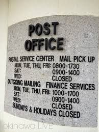 post office hours the best 2017