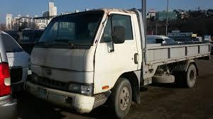 Kia Cargo Ivan Trading Used Trucks 1998 Kia Trade 2 5tons Cargo Truck Cargo