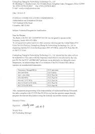 networking cover letter fm416416s dpmr two way radio cover letter frequency justifiction