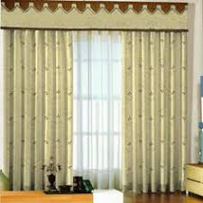 Different Designs Of Curtains Drapery Designs Pictures Curtain Design Curtains
