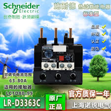 china overcurrent protection relay china overcurrent protection