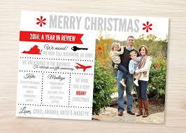 christmas card photo card printable jpeg with 2017 year in