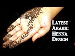 henna design on instagram instagram inspired arabic henna mehndi tattoo design 2015 youtube