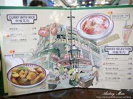 cuisine 駲uipee cuisine 駲uipee 24 images cuisine 駲uipee 100 images ヒラマサ