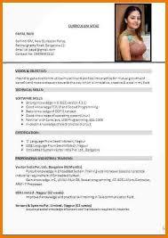 resume format free download 2015 srilanka resume latest format yralaska com