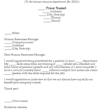 cover letter to hr department 13 example for a human resources job