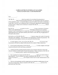 Resume For Any Job by Resume For Promotion Within Same Company Free Resume Example And