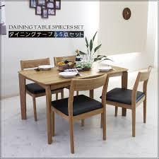 Dining Table Store C Style Rakuten Global Market 135 Cm Dining Table Set Dining