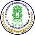 สำนักงาน กศน.จังหวัดสกลนคร เปิดสอบพนักงานราชการ 14-22 ม.ค. 2556 ...