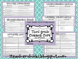 common core checklist for third grade with kid friendly words