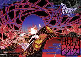 best black friday anime deals top 10 best demons devils in anime best list