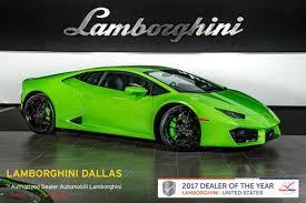 cheap lamborghini cars for sale lamborghini for sale carsforsale com