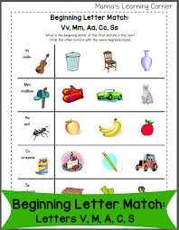 beginning letter match vv mm aa cc ss mamas learning corner
