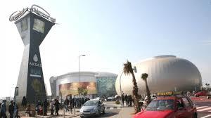 Maisons Du Monde Ouvre Un Morocco Mall Tati Ouvre Vendredi Maisons Du Monde Dans Une Semaine