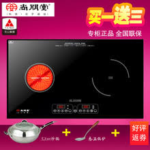 Electromagnetic Cooktop Popular Ceramic Cooktop Buy Cheap Ceramic Cooktop Lots From China