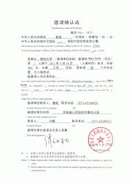 Business Invitation Letter by Cover Letter Visa Covering Letter Format Letter Of Invitation For
