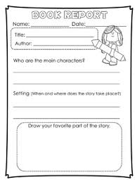 story report template book report images fieldstation co