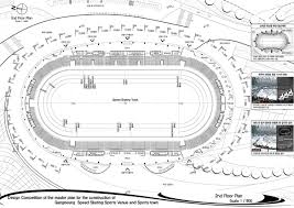 Arena Floor Plans by Gallery Of 2018 Pyeongchang Speedskating Arena Proposal Idea