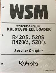 kubota f3680 service manual 100 images kubota for sale ioffer