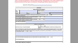 mellow mushroom job application adobe pdf apply online
