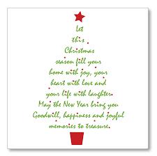 christmas wish christmas tree wall decals christmas lights decoration