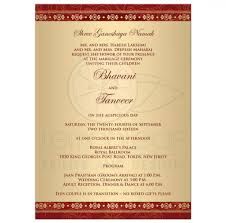 indian wedding invitation cards usa uncategorized wedding invite templates indian wedding