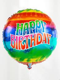 send balloons belfast balloon delivery balloons belfast northern ireland reids florists