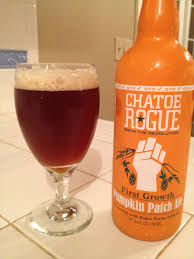 Dogfish Pumpkin Ale by My Northwest Experience Epic 2012 Pumpkin Beer Review