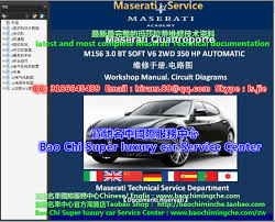 maserati gransport manual full set maserati workshop manual wiring diagram update to 2017