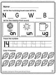 best 25 kindergarten morning work ideas on pinterest morning