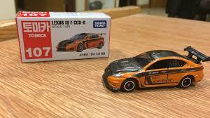 lexus is f sport diecast new tomica lexus