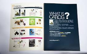 quality design can help your business interior design u0026 built